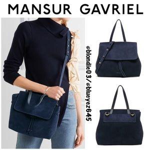 Mansur Gabriel Lady Mini blue suede tote